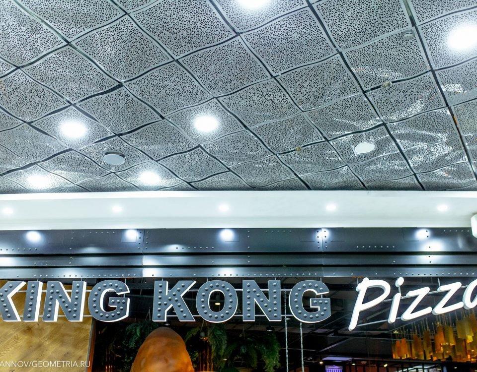 Выходные в #кингчанг 13.10