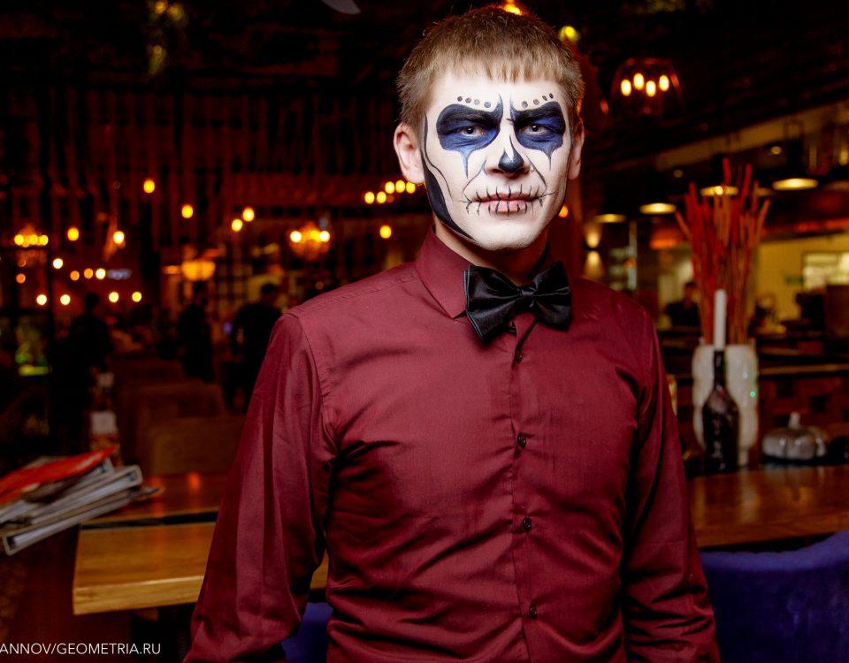 Happy Halloween в КингЧанг