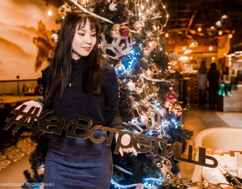 Новогоднее настроение в Мистер Чанг
