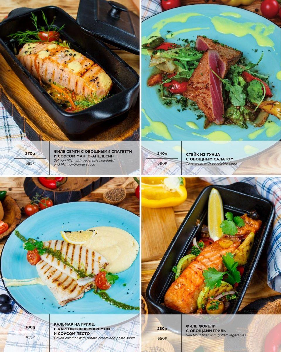 Филе семги, стейк из тунца, кальмар на гриле, филе форели