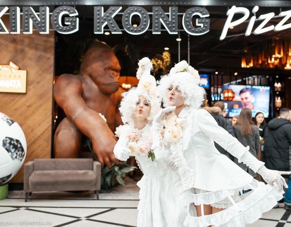 8 марта в КингЧанг