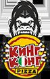 Кинг Конг Пицца