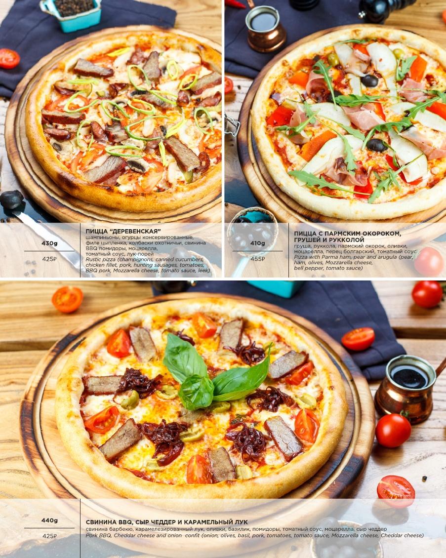 Итальянский ресторан «Кинг Конг Пицца» в Екатеринбурге