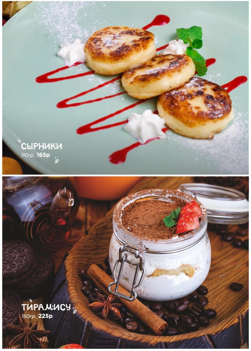 Десерты в ресторане