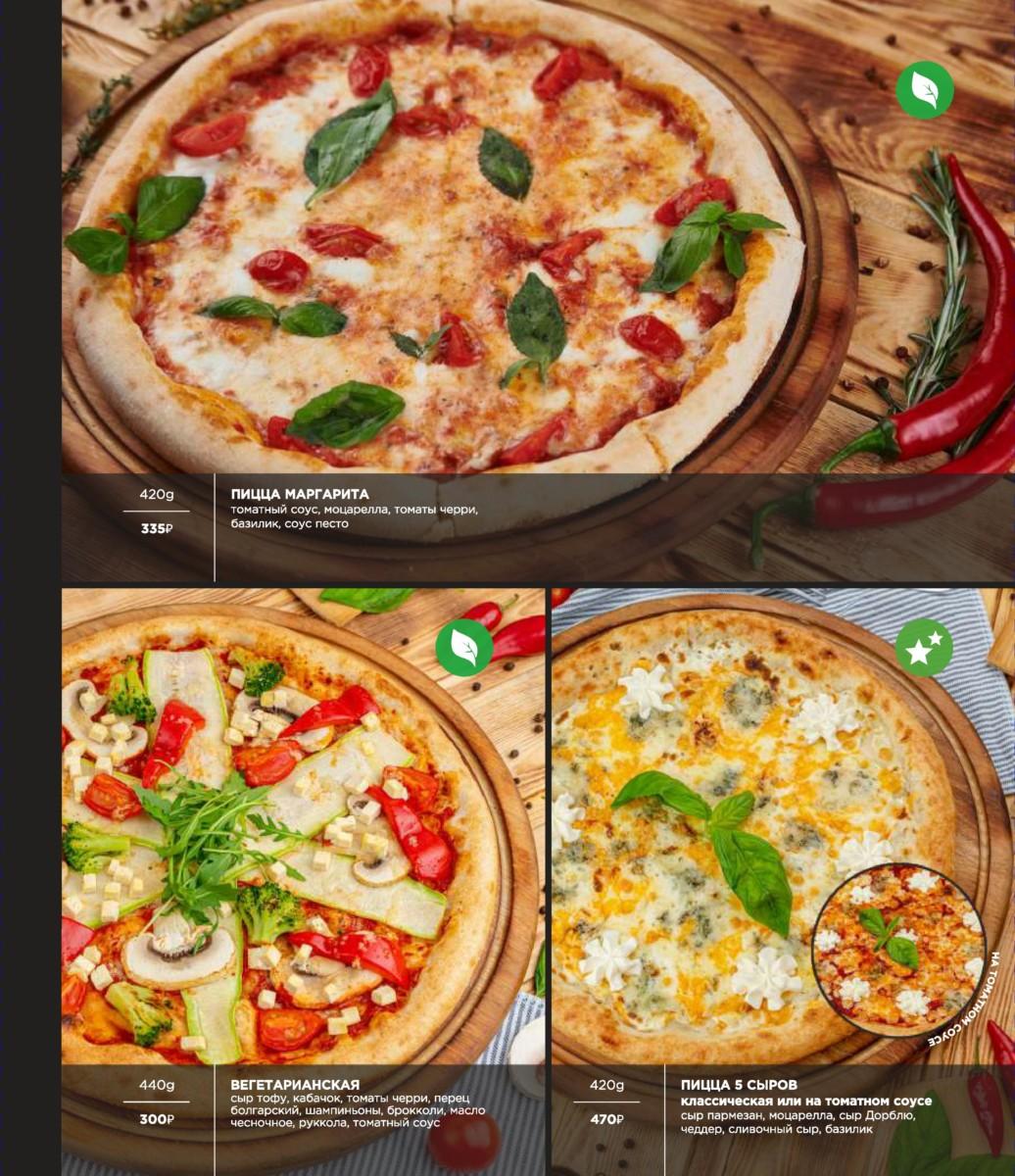Итальянский ресторан «Кинг Конг Пицца»