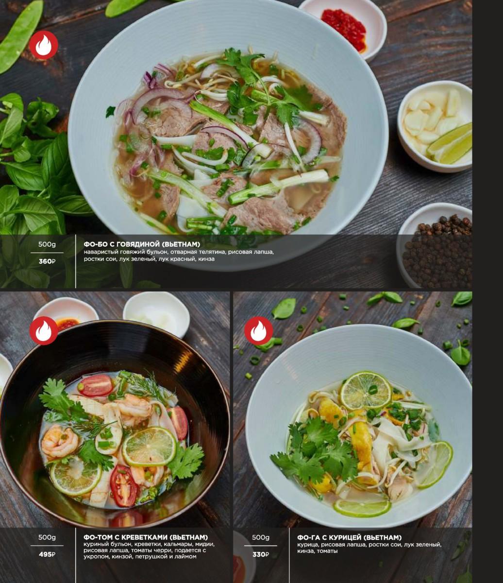 Блюда из морепродуктов в ресторане